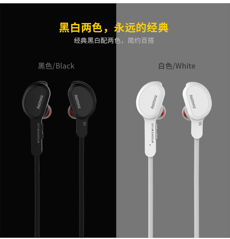 TAI NGHE BLUETOOTH REMAX RB - S5