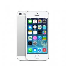 IPHONE 5S Silver 16G Lock