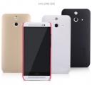 Ốp lưng Nillkin HTC One E8