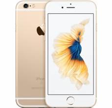 IPHONE 6S Plus 16G Gold QT