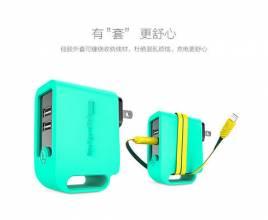Sạc HOCO UH-203 2 USB max 3.4A