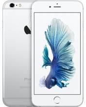 IPHONE 6S White 16G QT