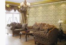 Mẹo chọn mẫu giấy dán tường phòng khách sang trọng nhất