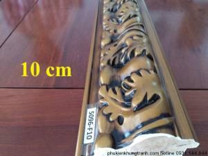 cây gỗ làm khung tranh mã 5096
