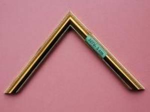 Cây nhựa làm khung tranh rộng 3cm(mã 327)