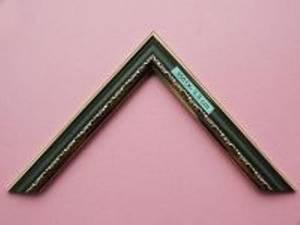 Cây nhựa làm khung tranh rộng 3.5cm(mã 3501)