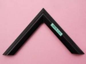 Cây nhựa làm khung tranh rộng 5cm(mã 5051N)