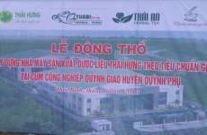 LE-DONG-THO-XAY-DUNG-NHA-MAY-SAN-XUAT-DUOC-LIEU-THAI-HUNG-THEO-TIEU-CHUAN-GMP