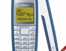 """Điện thoại """"cục gạch"""" ..."""