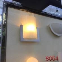 Đèn hắt kính mờ đế chữ U 8054