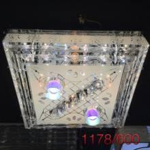 Đèn mâm led 1178/600