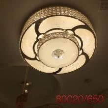 Đèn mâm led MS-80020