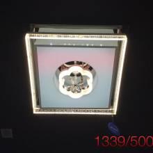 Đèn mâm led MS-1339