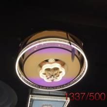 Đèn mâm led MS-1337