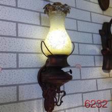 Đèn nến MS-6232