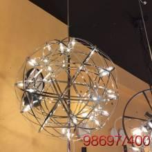 ĐÈN THẢ - 98697/400