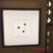 Đèn áp trần 9192-6