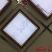 Đèn áp trần 8800-2