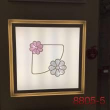 Đèn áp trần 8805-5