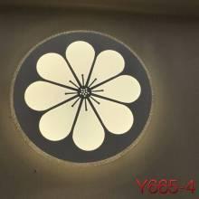 Đèn áp trần Y665-4