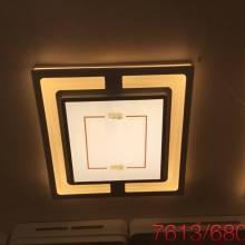Đèn áp trần 7613/680