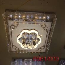 Đèn mâm pha lê 6961/600
