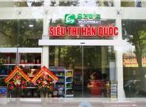 Tại sao Siêu Thị Hàn Quốc lại là địa chỉ uy tín tại Tp Vinh