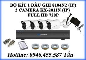 Bộ kít 2 Camera KX-2011N (IP)