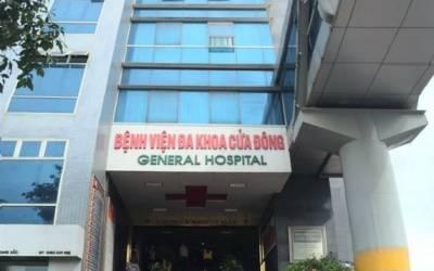 Bệnh Viện Đa Khoa Cửa Đông hướng tới sự chuyên nghiệp cùng với Trâm Anh Security