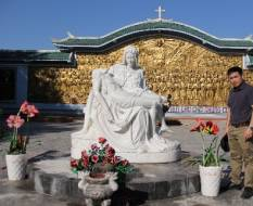 Thánh địa La Vang