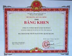 {Cac-loai-bang-khen-giay-khen