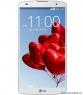 LG Optimus G Pro 2 mới