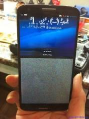 Sửa LG G2 rung màn hình
