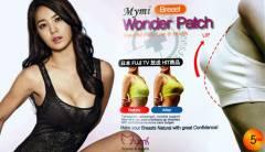 Miếng dán nở ngực Mymi Wonder Breast Patch_Hàn Quốc