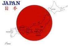 Xuất Khẩu Lao Động Nhật Bản 2016