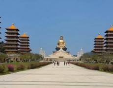Phật Quang Tự Cao Hùng Đài Loan