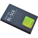 Pin Nokia BL-5CA