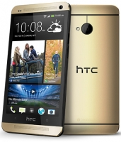 HTC ONE M7 (new - Gold)