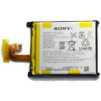 Pin Sony Xperia Z1