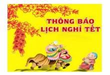 Thông báo lịch nghỉ tết âm lịch xuân Đinh Dậu