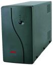 Bộ lưu điện UPS AR2200 1200W thang máy dùng được