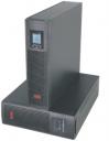 Bộ lưu điện cho máy chủ AR906IIRT 6KVA Online (Rack/Tower)