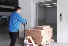 Thang máy tải hàng - Thang máy chở hàng, thực phẩm