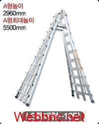 Thang nhôm Hàn Quốc  PS 50