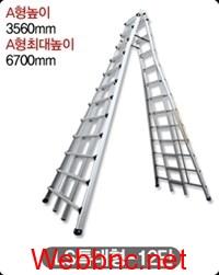 Thang nhôm Hàn Quốc  PS 52