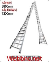 Thang nhôm Hàn Quốc  PS 53