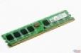 Ram laptop DDR2 Kingston/Kingmax - 1GB - Bus