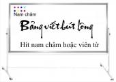 Bang-trang-viet-but-long-chong-loa-Han-quoc-co-chan-di-dong