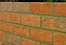 Cách xây tường gạch