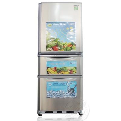 Tủ lạnh Mitshubishi MRC46EOBV